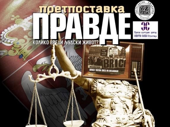 Vojvođanska premijera novog filma Borisa Malagurskog