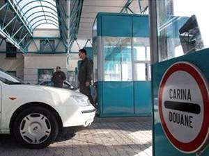 Zaplene na graničnom prelazu Horgoš