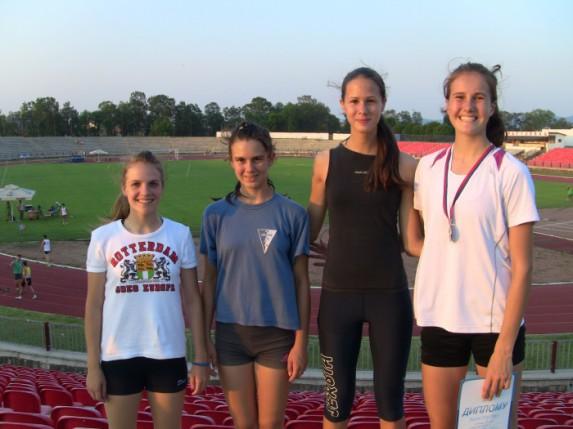 Prvenstvo Srbije za mlađe pionire u atletici