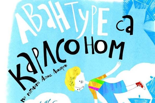 """Predstava """"Avanture sa Karlsonom"""" sutra u Dečjem pozorištu"""