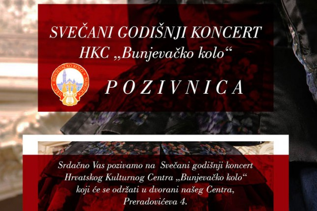 """Veliki godišnji koncert folklorne sekcije HKC """"Bunjevačko kolo"""""""