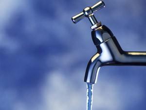 Isključenje vode