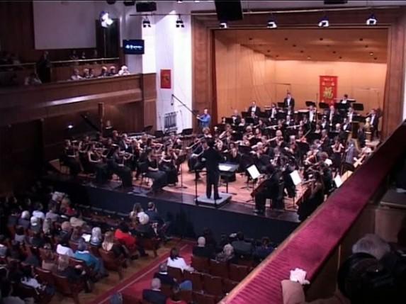 Stanari Gerontološkog na koncertu Filharmonije