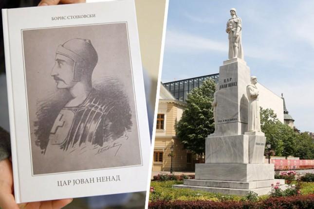 "Promocija knjige ""Car Jovan Nenad – Život, delo i nasleđe Crnog čoveka"" u petak"
