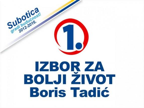 """Ekonomski program koalicije """"Izbor za bolji život - Boris Tadić"""""""
