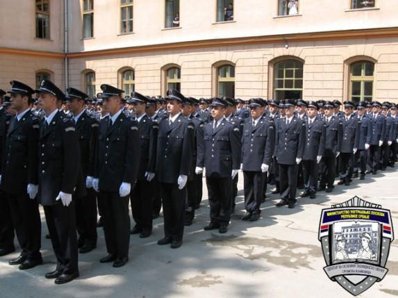 Promotivna tribina Centra za osnovnu policijsku obuku