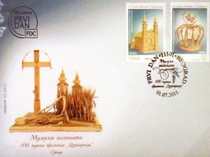 Poštanske marke u čast Dužijance