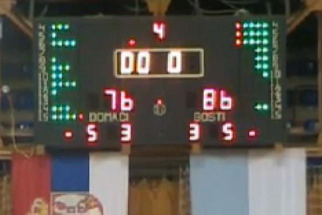 Košarkaši Spartaka poraženi od Borca (76:86)