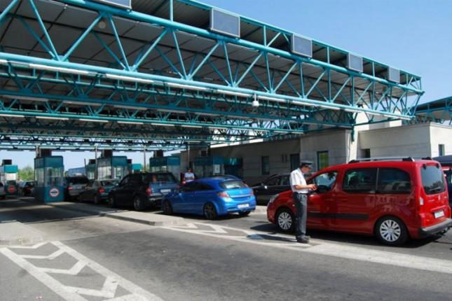 """Ponovo otvoren granični prelaz """"Horgoš"""""""