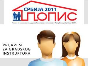 Javni poziv za gradske instruktore na popisu 2011