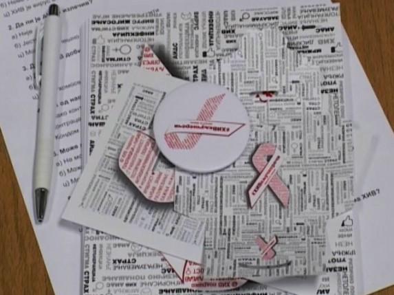 "Kampanja ""HIV ključne reči - zaštiti se znanjem"""