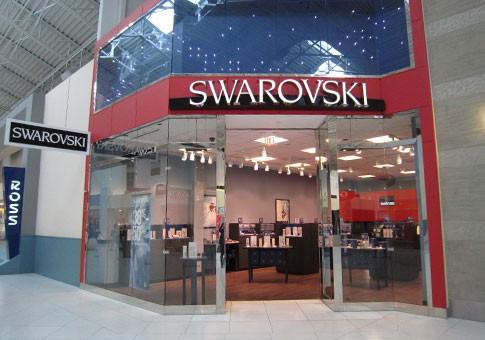"""""""Swarovski"""" dobio zemljište za gradnju fabrike"""