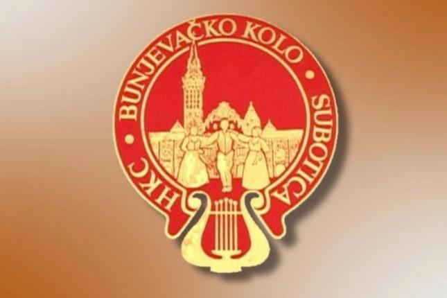 Sastanak inicijativnog odbora petnaest hrvatskih udruženja