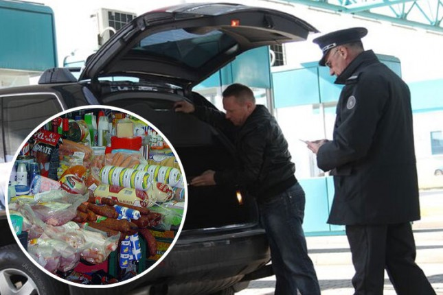 Privremeno zabranjen uvoz hrane životinjskog porekla iz Mađarske