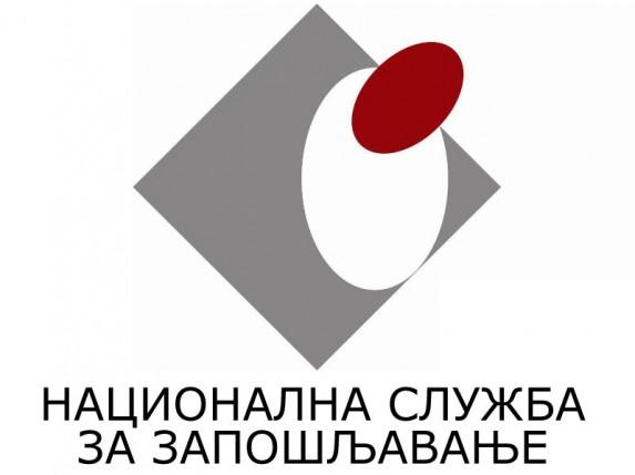 NSZ u 2012. zaposlila 2.300 Subotičana