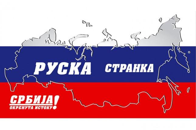 Saopštenje Ruske stranke