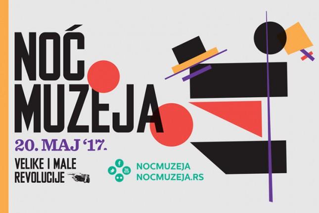 """Noć muzeja 2017 pod sloganom """"Velike i male revolucije"""" u subotu na 30 lokacija u Subotici"""