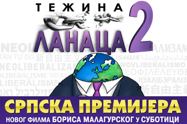 "Premijera filma ""Težina lanaca 2"" autora Borisa Malagurskog u petak u bioskopu Eurocinema"