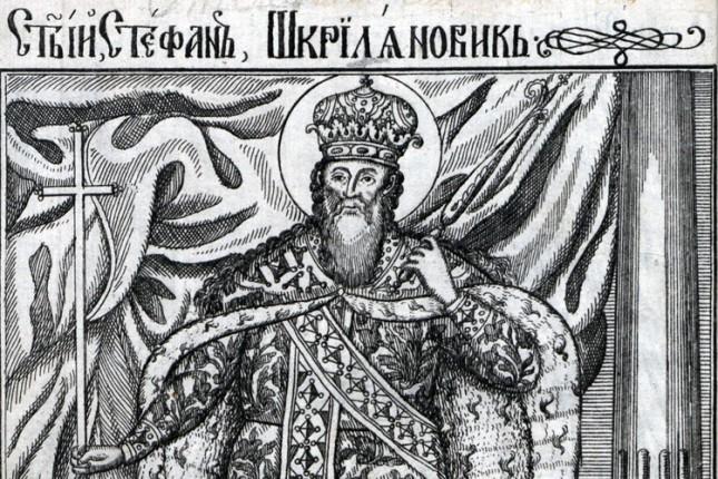 """""""Ilustracija srpske štampane knjige u XVIII veku"""" u Gradskoj biblioteci"""