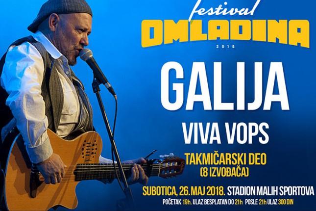 """Koncert grupe """"Galija"""" na Festivalu """"Omladina 2018"""""""