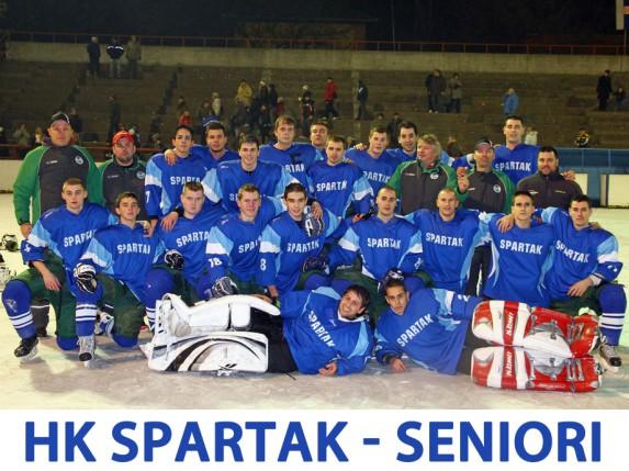 Hokej klub Spartak - aktivnosti u prethodnom periodu