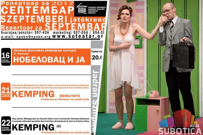 """Predstava """"Nobelovac i ja"""" otvara novu sezonu Narodnog pozorišta"""
