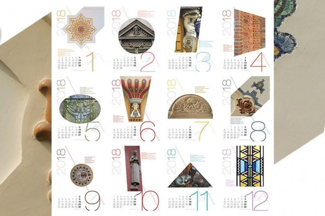 """Kalendar sa motivima """"neviđene"""" kulturne baštine našeg grada"""