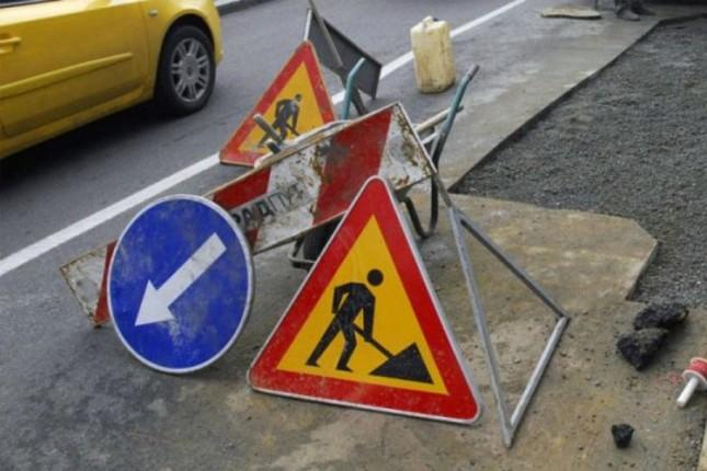 U toku radovi na proširenju ulice Zrinjskog i Frankopana