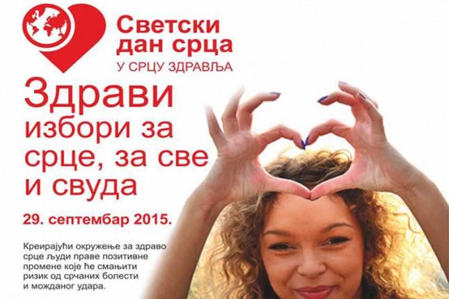 Besplatna kontrola zdravlja u okviru Svetskog dana srca