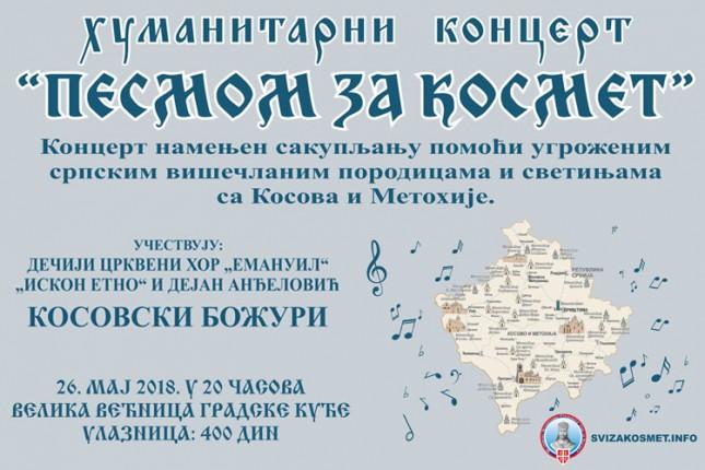 """Humanitarni koncert """"Pesmom za Kosmet"""" 26. maja u Velikoj većnici"""