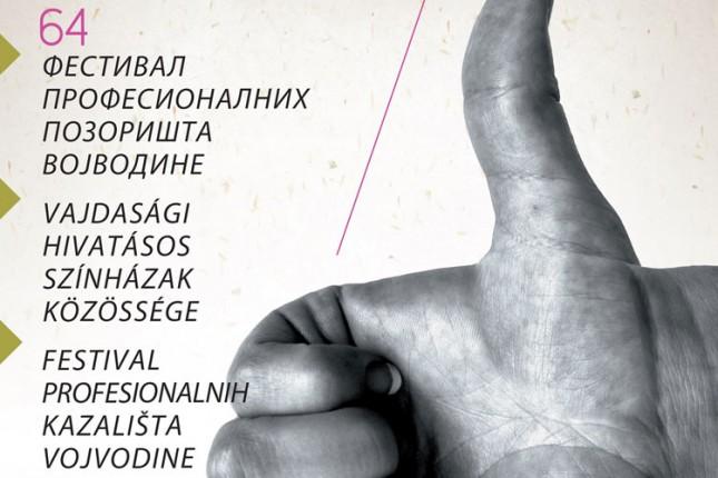 Danas počinje 64. Festival profesionalnih pozorišta Vojvodine