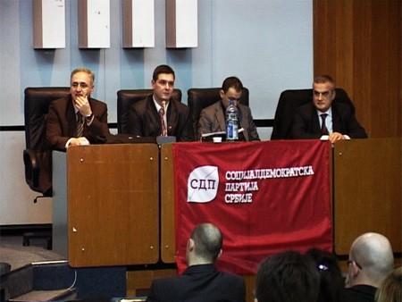 Godišnjica Gradskog odbora SDPS-a