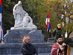 Saopštenje Svetosavske omladine povodom 93 godine slobode