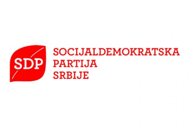 Osnovan Mesni odbor SDPS-a na Paliću