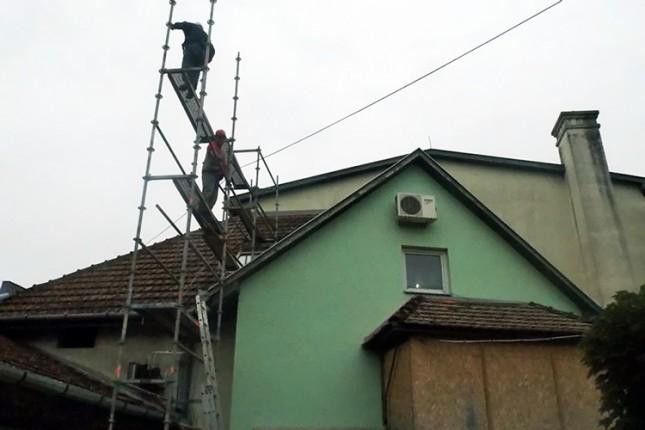 """Sanacija i poboljšanje energetske efikasnosti objekta """"Nepker"""""""