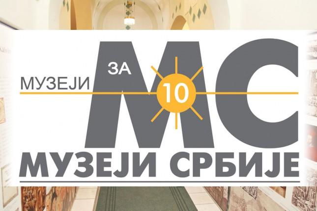"""Počinje celonedeljna manifestacija """"Muzeji za 10"""""""