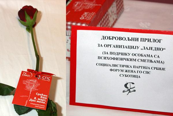Humanitarni koktel SPS Subotica