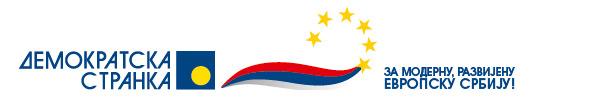 Demokratska stranka Subotica